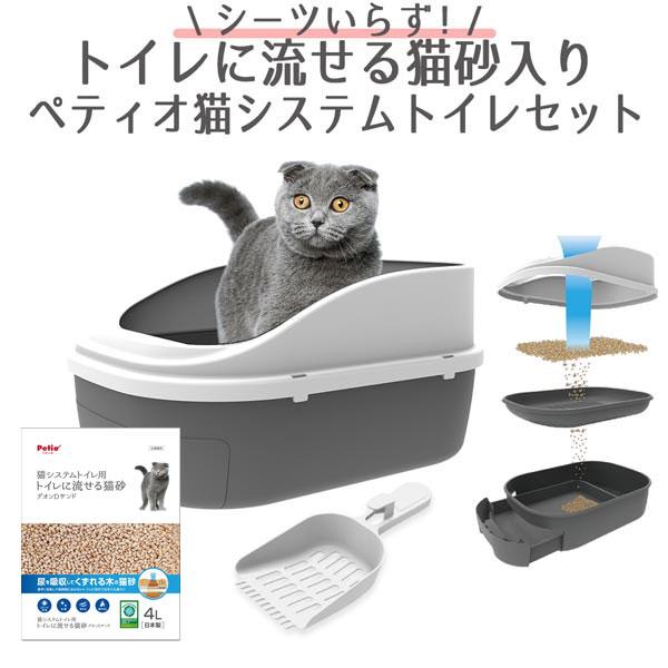システムトイレ,猫砂