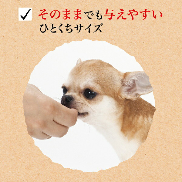 ペティオ犬用おやつ素材そのまままベジタブルのフリーズドライはそのままでも与えやすい