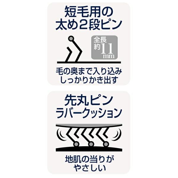 ペティオポルタハードスリッカーブラシペット用はラバークッション