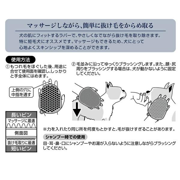 ペティオポルタダブルラバーホールドブラシの使用方法