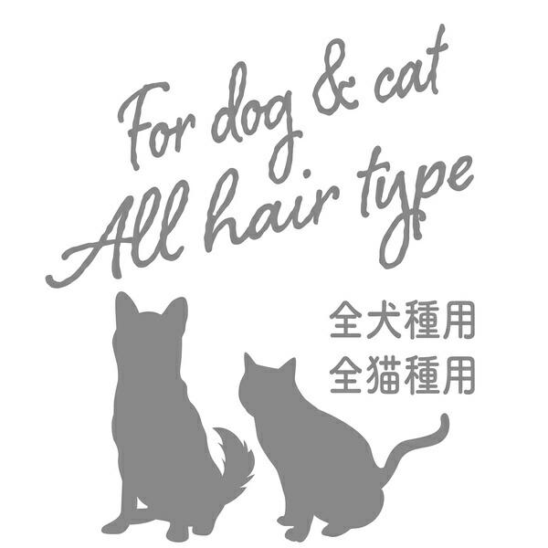 ペティオフリッシュダブルラバーブラシくしは犬種用かつ全猫種用