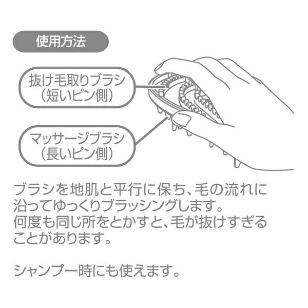 ペティオフリッシュダブルラバーブラシくしの使用方法