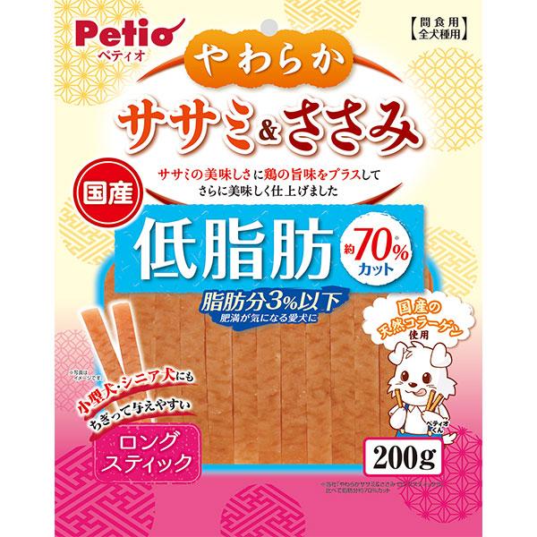 ペティオPetioやわらかササミ&ささみロングスティックタイプ低脂肪は肥満が気になる愛犬に脂肪分約75%カット(当社比)のササミ&ささみ低脂肪