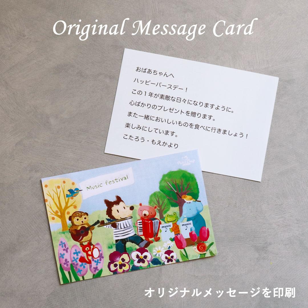 無料フリーメッセージカード