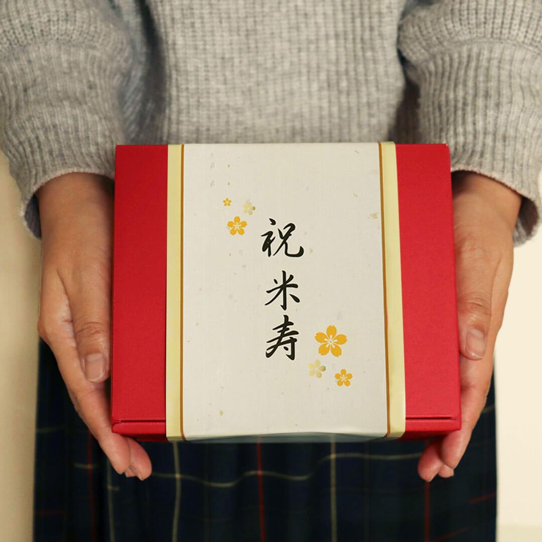 米寿 祝い プレゼント