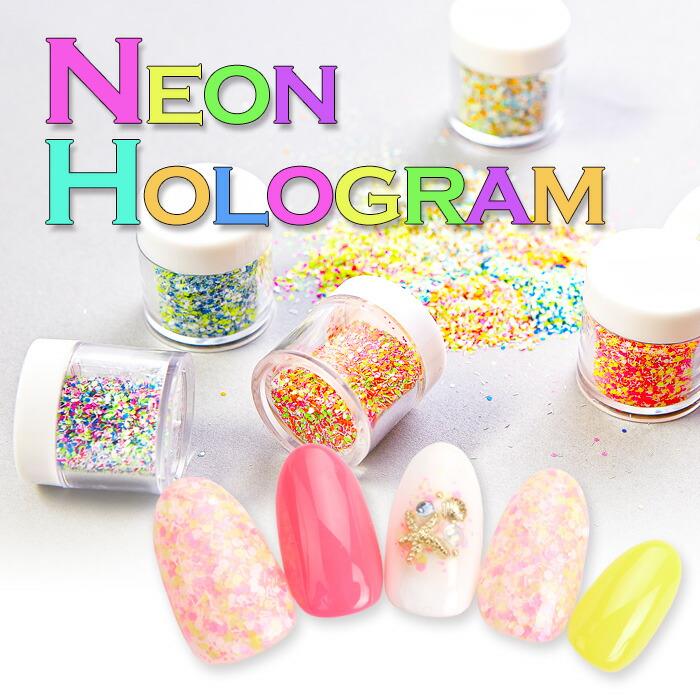 ネオンホログラム