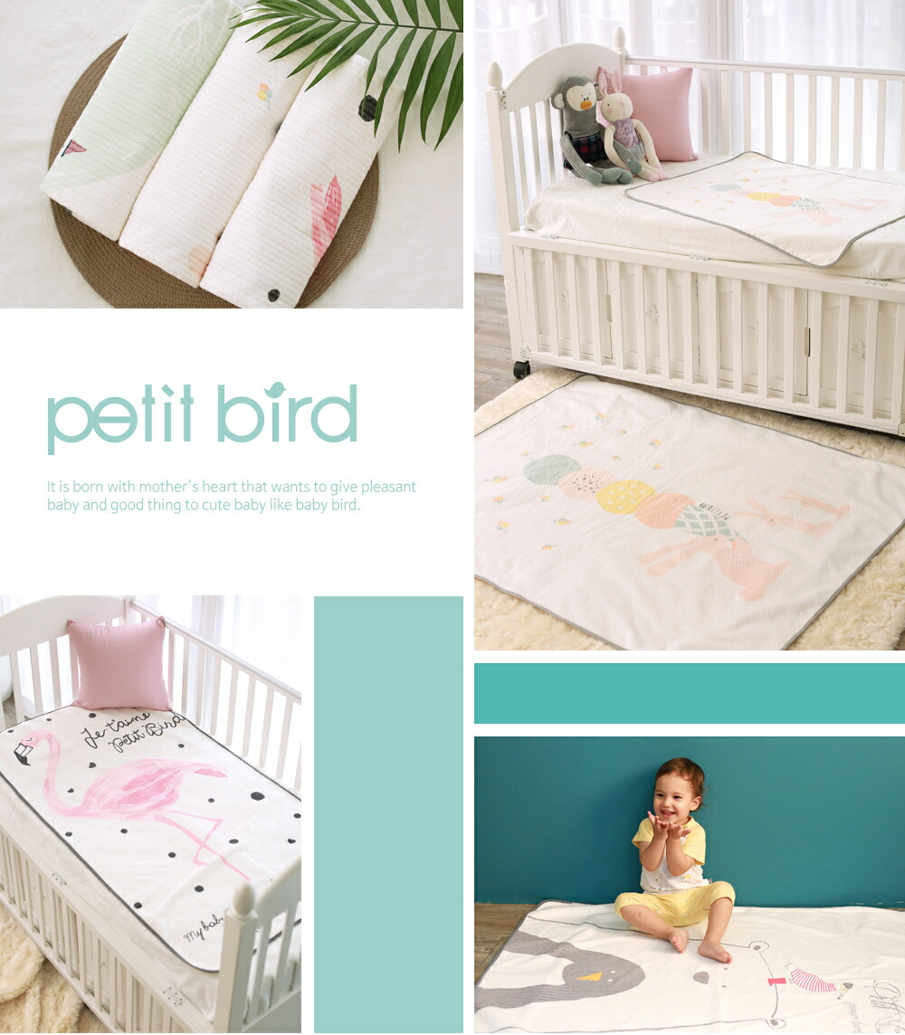 petitbird