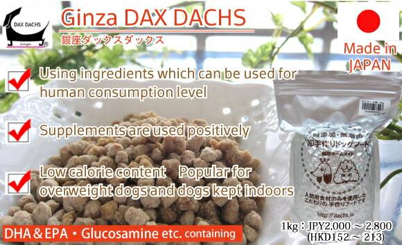 Ginza DAX DACHS