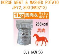 HORSE MEAT & MASHED POTATO