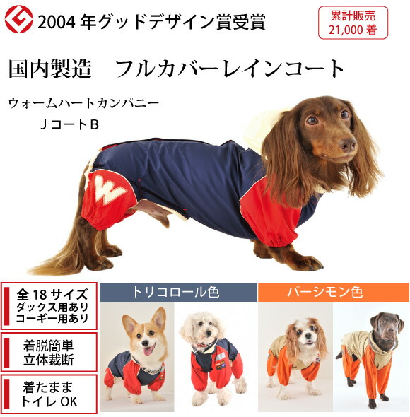 https://image.rakuten.co.jp/petnext/cabinet/whcy/w32072x-1.jpg