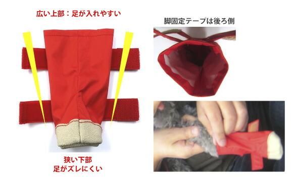 日本製だからできる履かせやすいこだわり