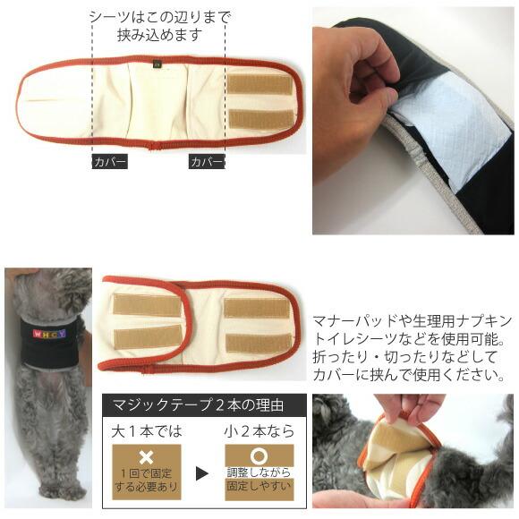 マナーパッドや生理用ナプキントイレシーツなどを使用可能