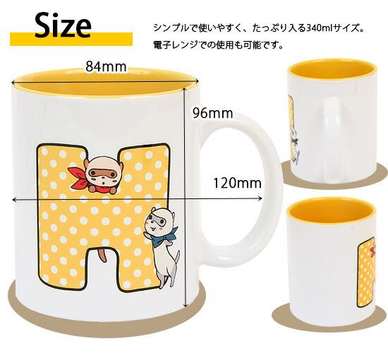 フェレットのイニシャルマグカップのサイズ