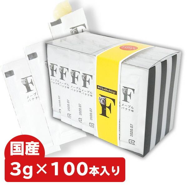 ヘルスチャージF100本