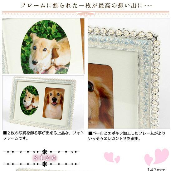 poodlechannel   Rakuten Global Market: Storage perlepoxi photo frame ...