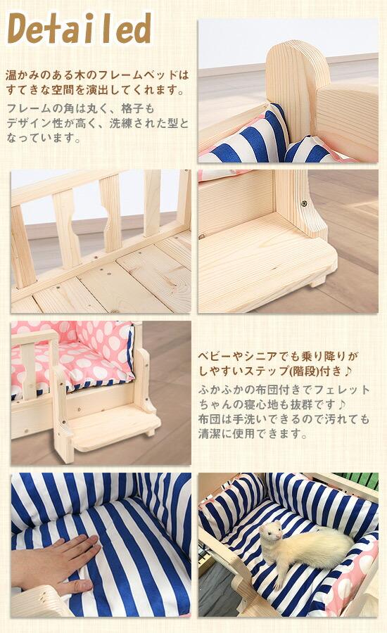 温かみのある木のフレームベッド
