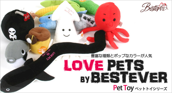 Pet Toy by BESTEVERシリーズ