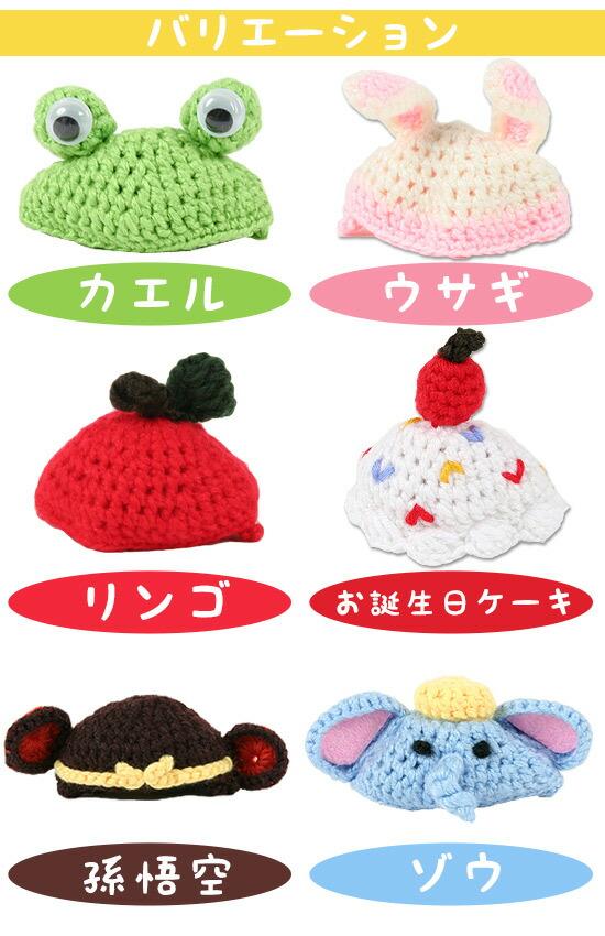 どれもかわいいフェレ帽子