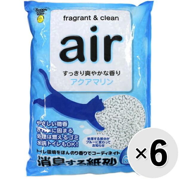 消臭する紙砂 air 6袋