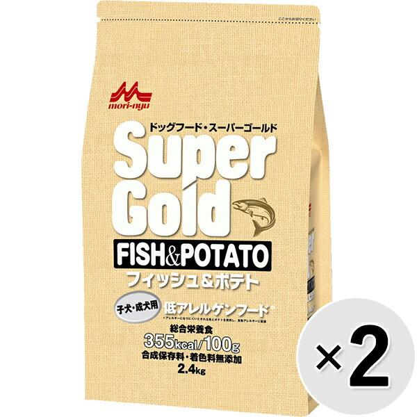 スーパーゴールド フィッシュ&ポテト 2.4kg×2コ
