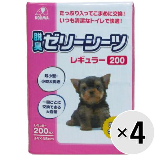 脱臭ゼリーシーツ 薄型タイプ レギュラー/ワイド/Wワイド 4袋
