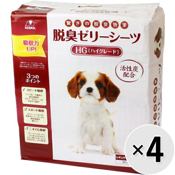 脱臭ゼリーシーツ ハイグレード レギュラー/ワイド 4袋