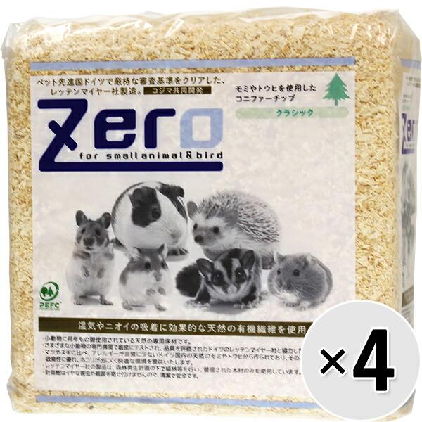 Zero コニファーチップ 4コセット