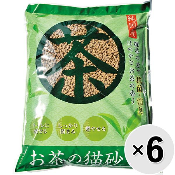 お茶の猫砂 6袋