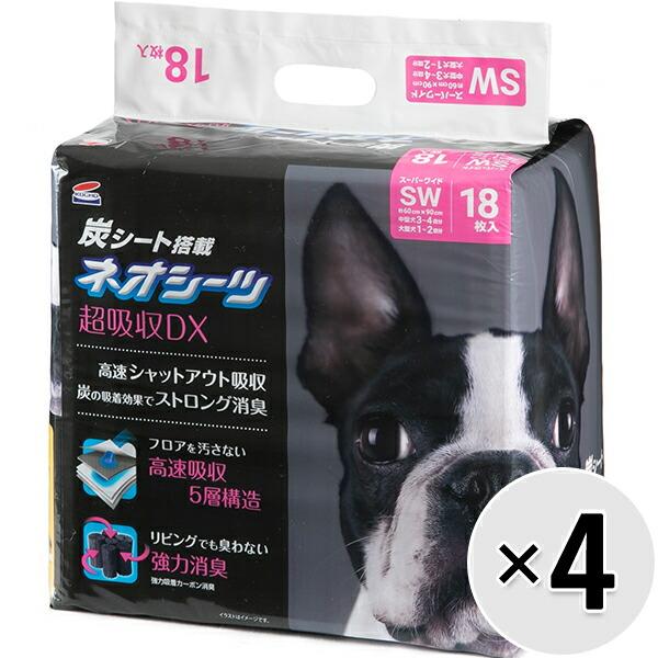ネオシーツ+カーボンDX レギュラー/ワイド/スーパーワイド4袋