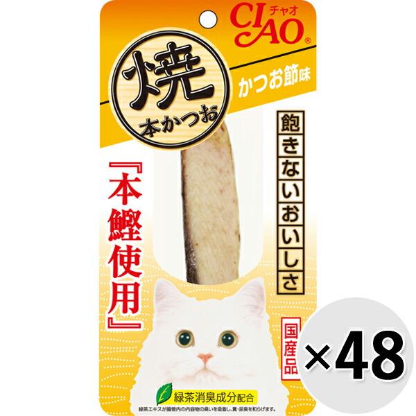 チャオ 焼本かつお 1本×48コ