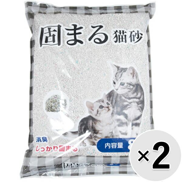固まる猫砂  2袋