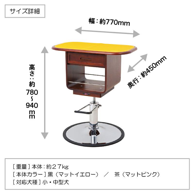 油圧式テーブルウッデイーエレガント