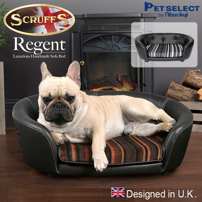 Regent Sofa Bed リージェントソファベッド
