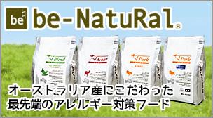 be-natural