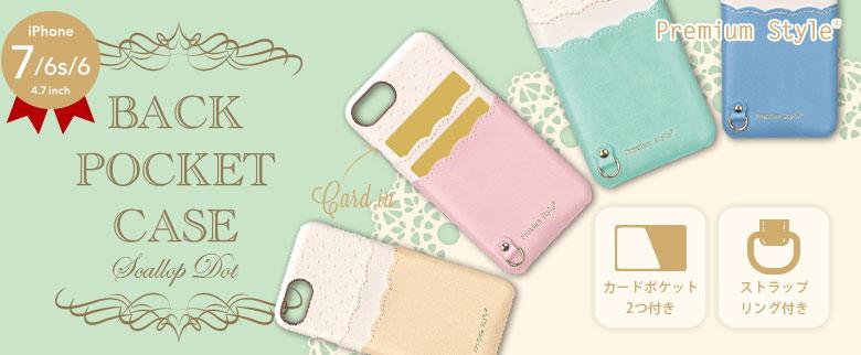 iPhone7・6s・6  / 6s / 6 BACK POCKET CASE