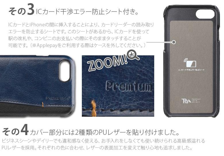 iPhone7 BACK POCKET CASE