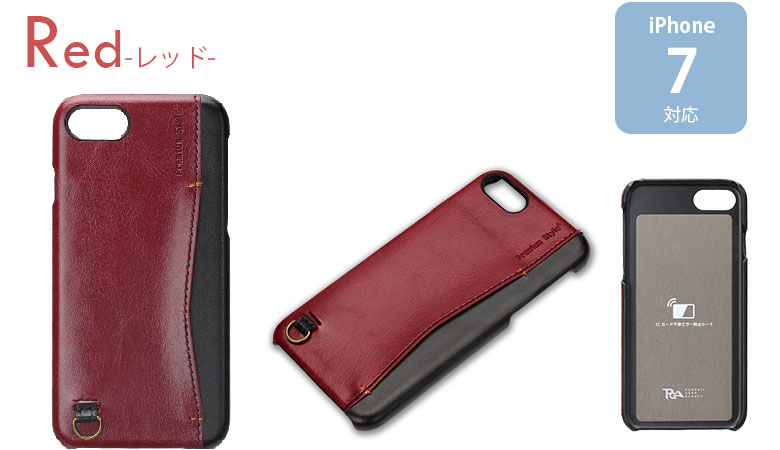 iPhone7BACK POCKET CASE