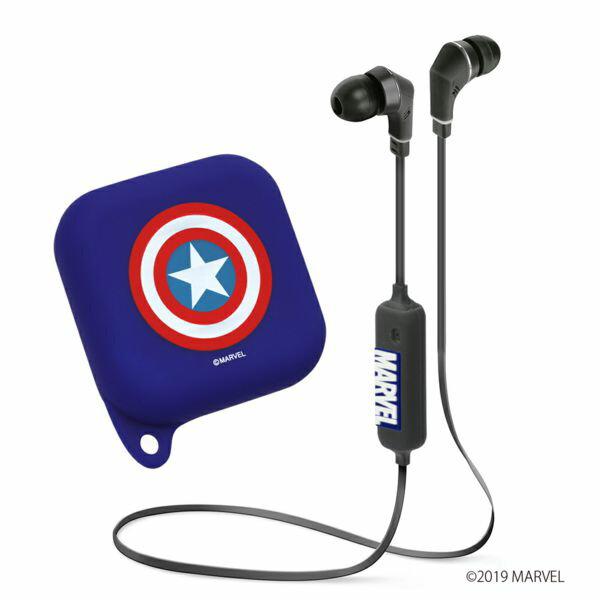 Bluetooth 4.1搭載 ワイヤレス ステレオ イヤホン シリコンポーチ付き[キャプテン・アメリカ]
