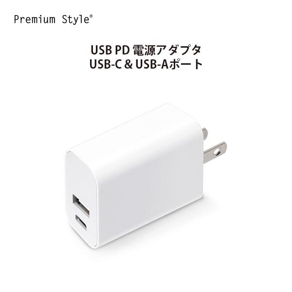 USB PD 電源アダプタ USB-C & USB-Aポート ホワイト