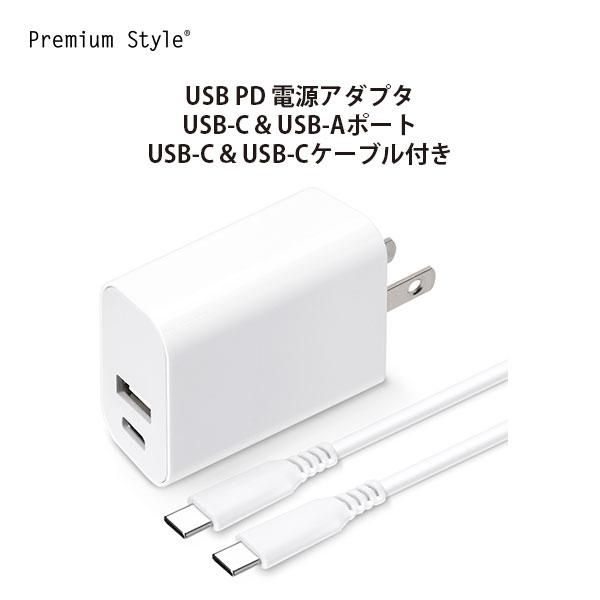 USB PD 電源アダプタ USB-C & USB-Aポート USB-C & USB-Cケーブル付き ホワイト