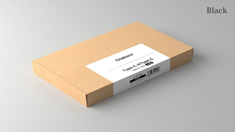 Chabaco Type-C to Type-C USBケーブル