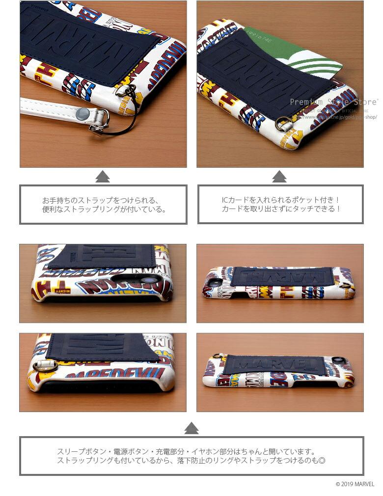 ディズニー iPhone7 マーベル ハードケース ポケット付き