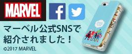 iJacket マーベルキャラクター iPhone 7/6s/6用 バックフリップケース
