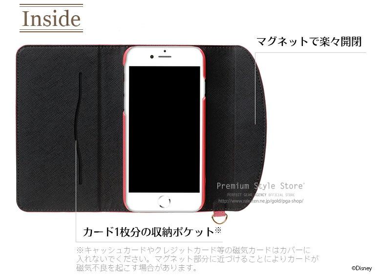 ディズニー iPhone7フリップカバー スエードクラッチタイプ