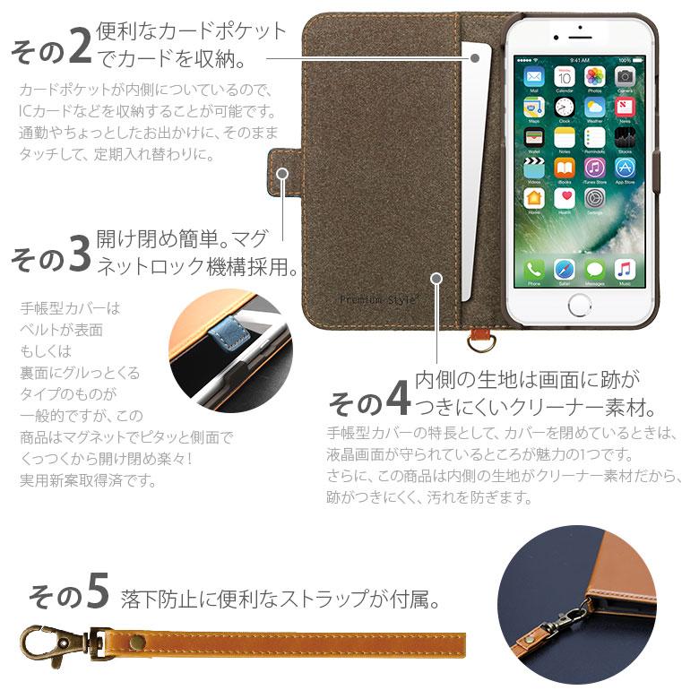 1570dc43d6 ... Premium Style iPhone7 4.7inch フリップカバー Premium Style for ...