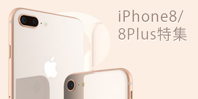 iPhone6sバンパー