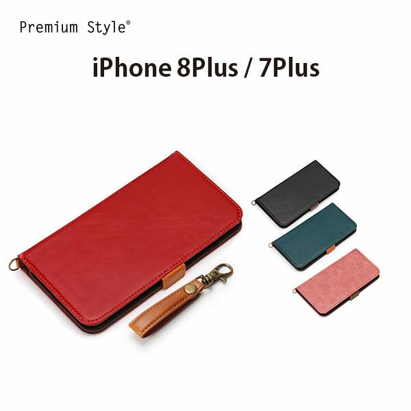 iPhone8Plus/7Plus用 フリップカバー PUレザーダメージ加工シリーズ