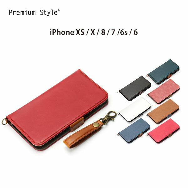 iPhone8/7s・7・6s・6用フリップカバーPUレザーダメージ加工