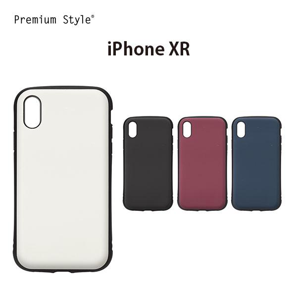 iPhoneXR ハイブリッドタフケース