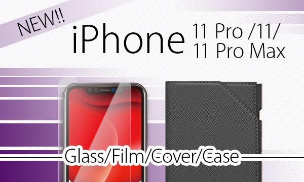 iPhone11 Pro/iPhone11/iPhone11 Pro Max
